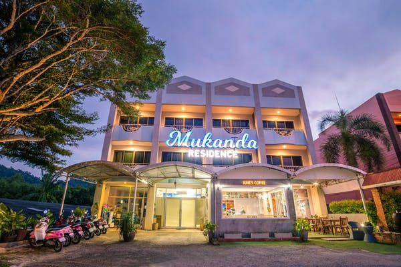Mukanda Residence - Image 2