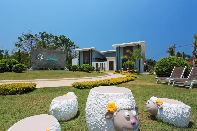Maikhao Home Garden