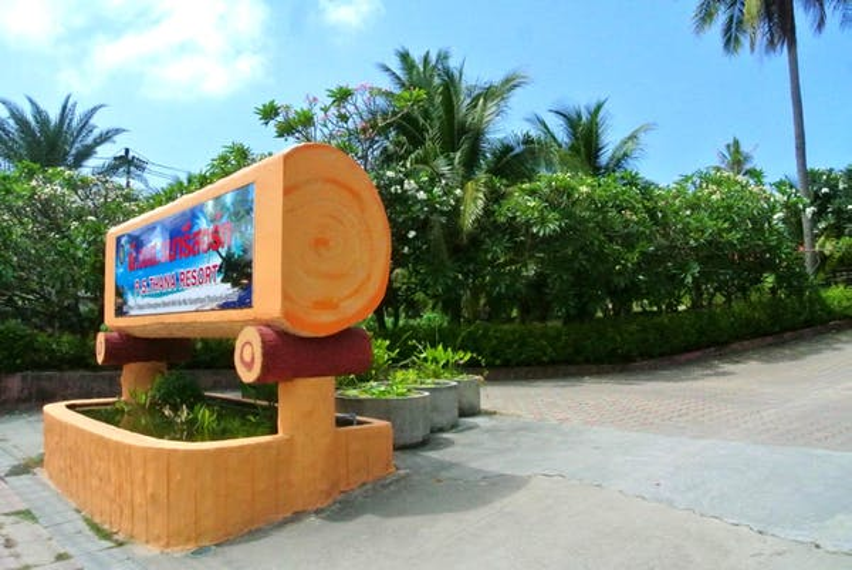 PS Thana Resort - Image 0