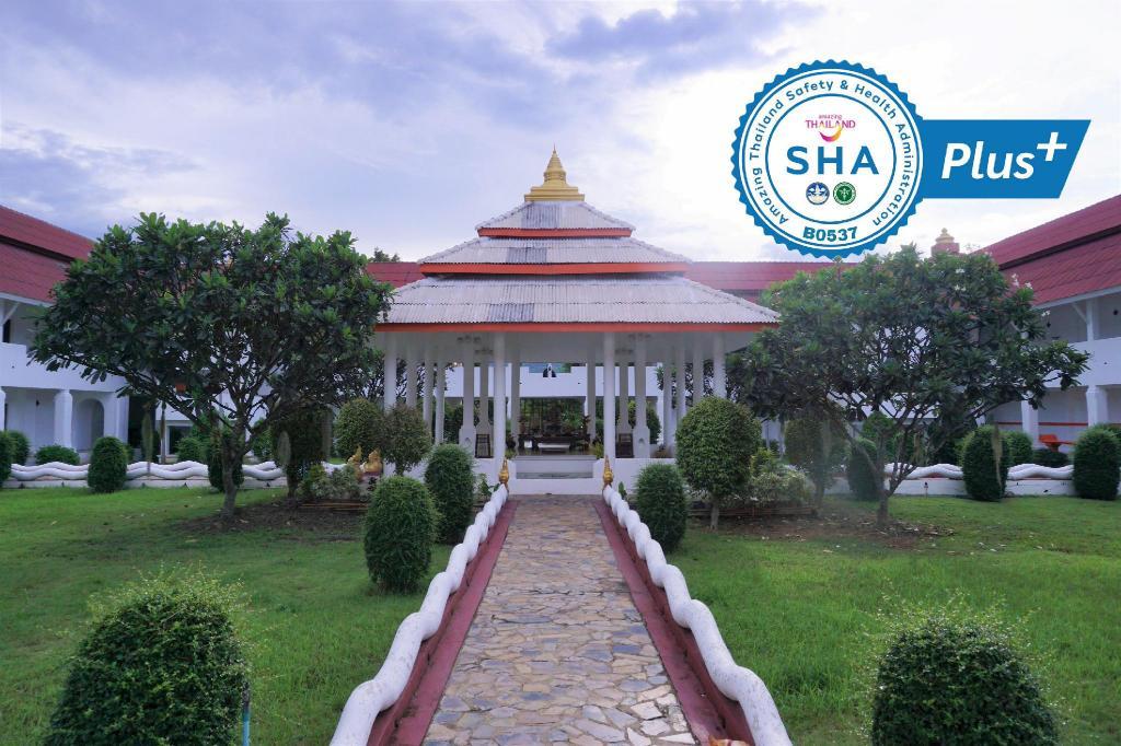 Amaravati Wellness Center - 0