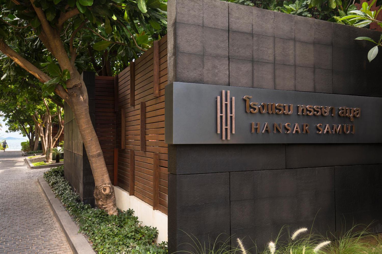 Hansar Samui Resort - Image 4