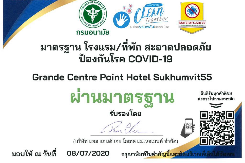 Grande Centerpoint Hotel Sukhumvit 55 - Image 1