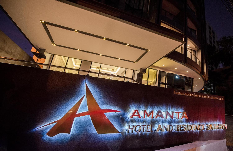 Amanta Hotel & Residence Sathorn - Image 2
