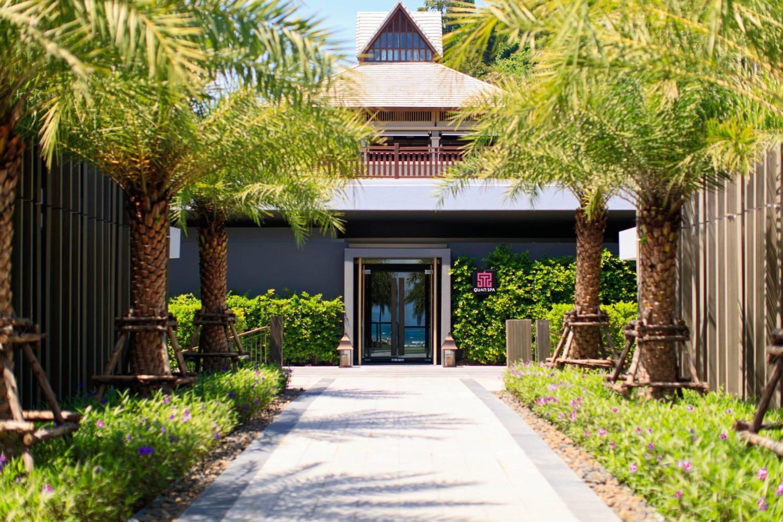 Phuket Marriott Resort and Spa, Nai Yang Beach - Image 4