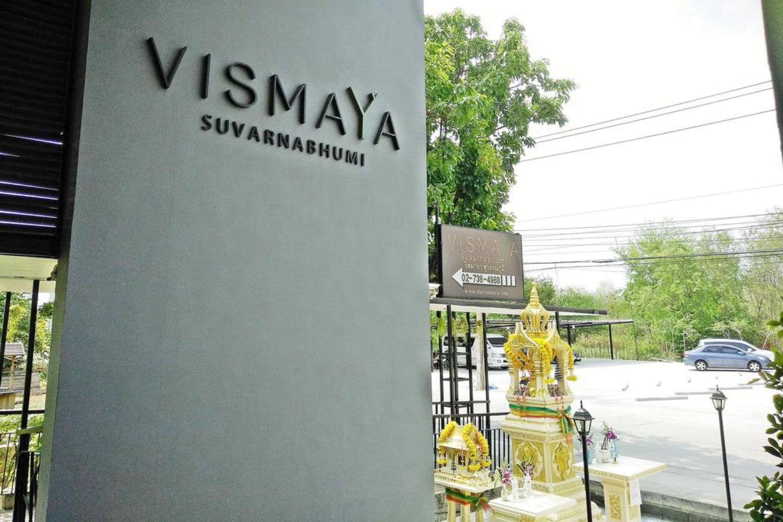Vismaya Suvarnabhumi Airport Hotel - Image 3