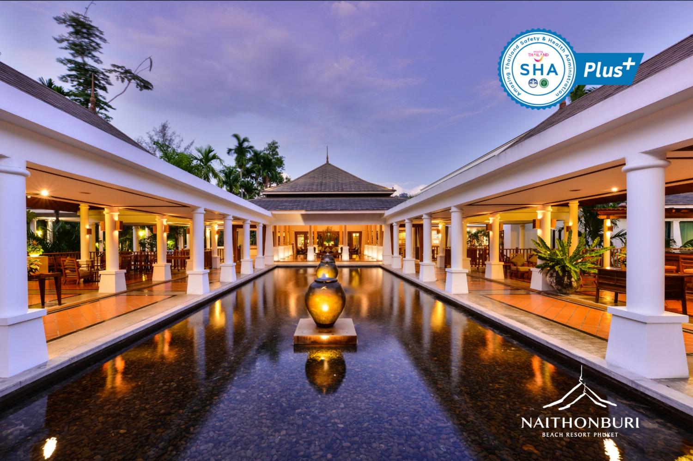 Naithonburi Beach Resort - Image 3