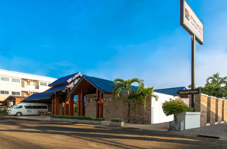 Phuket Airport Hotel - Image 5