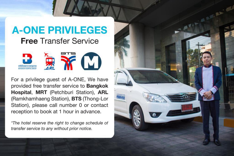 A-ONE Bangkok Hotel - Image 1
