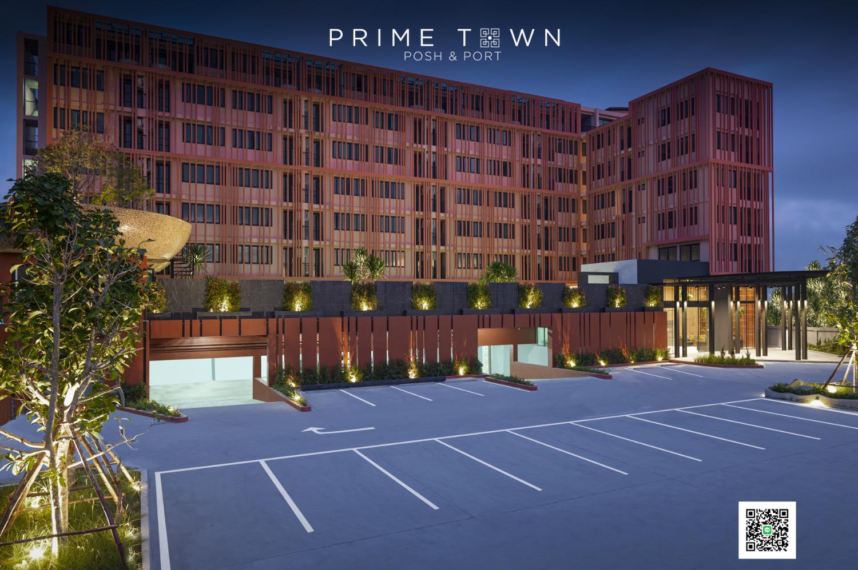PRIME TOWN - Posh & Port Hotel PHUKET - Image 3